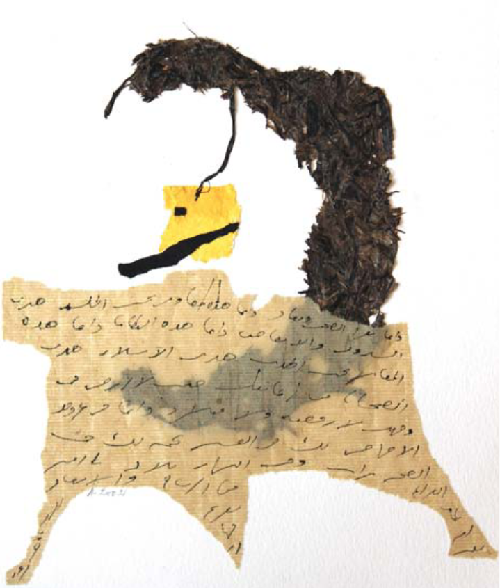 syrian poet and essayist adonis The works of revered arab poet adonis are on display at the mosaic rooms in london, in tribute to the 82-year-old syrian-born poet, critic and essayist.